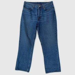 J. Crew Jeans - J Crew Vintage Button Fly Straight Leg Mom Jeans